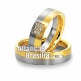 Aliança de noivado em ouro 18K Df